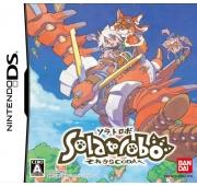 SolatoRobo : Red the Hunter