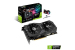 Asus GTX 1650 ROG Strix Gaming OC